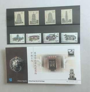 香港郊區傳統建築物&中國古塔郵票套摺。