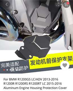 R1200GSA Engine Housing Protection