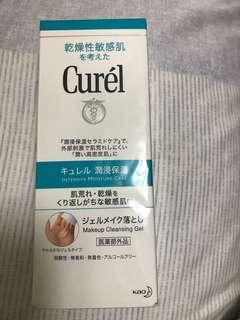 Curel浸潤保濕深層卸妝凝露