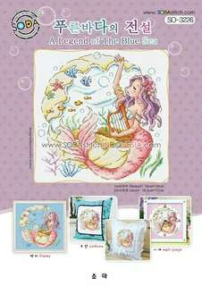 Paket kristik sodastitch SO-3226 Legend of the Blue Sea