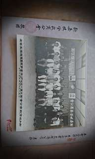 S'pore moneylenders Association old foto