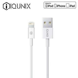 IQUNIX MFi lighning cable  蘋果充線 數據線 50cm
