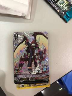 Cardfight Vanguard do or