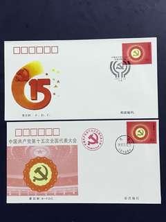 China Stamp- 1997-14 A/B FDC