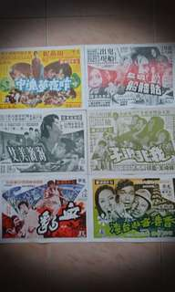 Vintage Eng Wah movie fliers