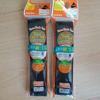 black 1m × 30mm woven elastic tape
