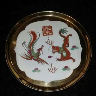 Chinese Wedding Double Happiness  Dragon Pheonix  Gold Tray