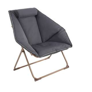Deck chair (Kmart)