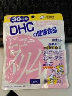 DHC 2216 New Slim