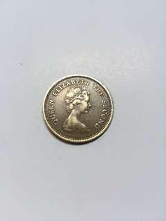 1978年英女皇香港港幣5亳硬幣(240518)
