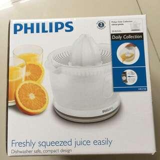 Philips Citrus Press