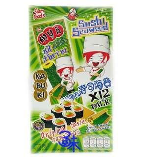 🚚 (泰國) 非常棒壽司海苔玉米捲 (原味) 1盒96公克 (8gx12支)【8855444005652】(海苔捲/海苔玉米棒)   還有辣味!!