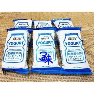 🚚 (馬來西亞) 健康日誌 乳酸菌味三明治餅 1包600公克(約19小包)(乳酸菌餅乾 乳酸菌口味夾心餅乾)