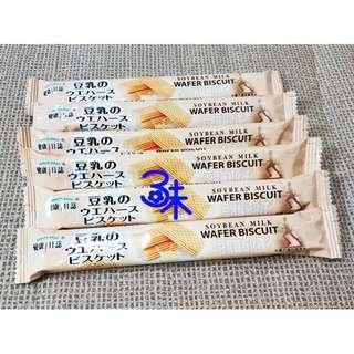 🚚 (馬來西亞) 健康日誌 威化餅-豆乳味 (豆乳味威化餅) 1包600公克(50包)