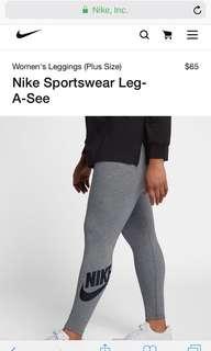 Nike Sports wear leg