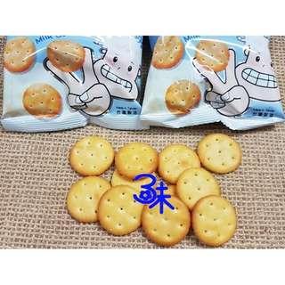 🚚 (台灣) 安堡 牛奶餅(Milk cookies)1包600 公克(約20小包)【4712052017016】 另有蔬菜餅 蜂蜜小麻酥 地瓜餅 五香胡椒餅