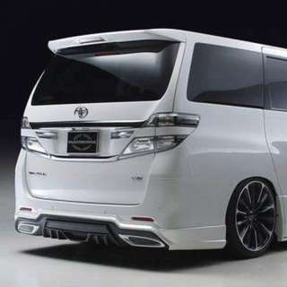 VELLFIRE 2012 BLACK BISON REAR SKIRT