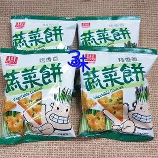🚚 (台灣) 安堡 蔬菜餅(Vegetable cookies)1包1800公克(約60小包)【 4712052017023 】 另有牛奶餅 蜂蜜小麻酥 地瓜餅 五香胡椒餅