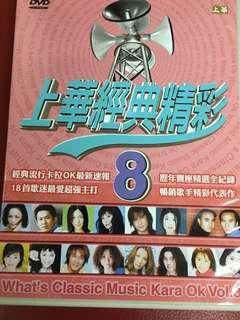 Original hits karaoke DVD