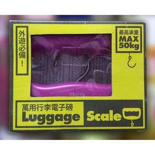 萬用行李電子磅