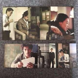 電影🎬傷城Postcard一套10張