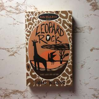 Leopard Rock by Tarras Wilding