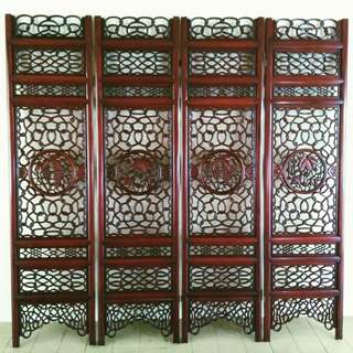 Antique Old Rosewood 4 Piece Screen