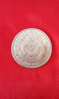 Ancients Chinese Dragon Coin