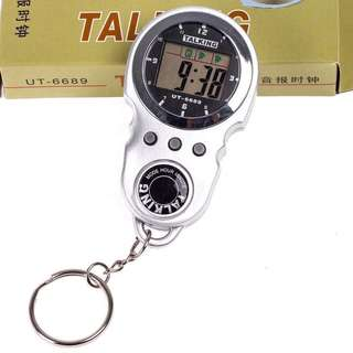 [BNIB] Talking Clock for Visually Impaired persons or Elderly 👵🏻👴🏻 [Language: Mandarin only]