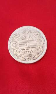 Ancient Chinese Dragon Old Coin