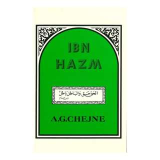 Ibn Hazm- Softcover