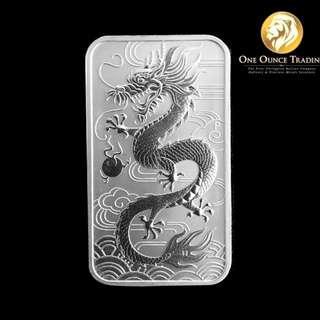 1 oz Perth Mint Dragon Bar 2018
