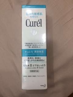 🚚 珂潤Curel潤浸保濕化妝水 #一百元好物