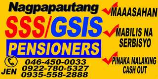 SSS & GSIS Pensioners Loan
