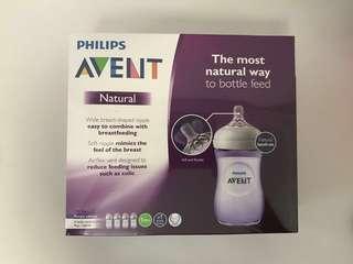 🆕Avent Natural Bottle 260ml - purple color