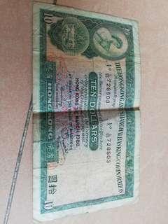 匯豐銀行發行 十元紙幣