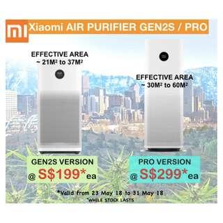 Xiaomi Air Purifier 2S /Pro
