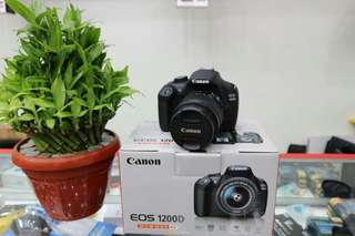 Camera canon EOS 1200D