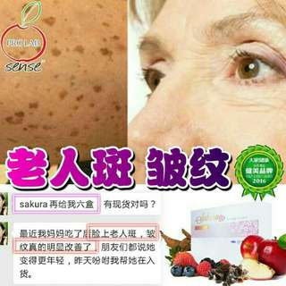 Sakura 4in1 Whitening Collagen