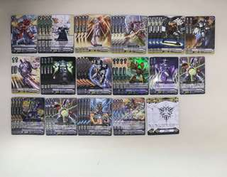 Vanguard - Nova Grappler G2 Rush Deck (V-BT01)