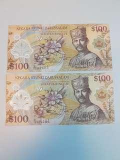 Brunei $100 Notes