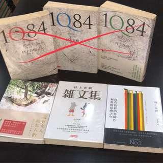 🚚 村上春樹雜文集、和他的巡禮之年沒有色彩的多崎作、沒有女人的男人們
