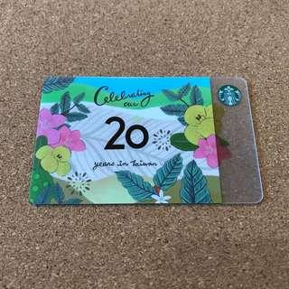 Taiwan Starbucks Card 20th Anniversary