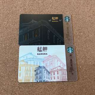 Taiwan Starbucks BangKa Set (Black & White)