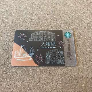 Taiwan Starbucks Da Dao Cheng