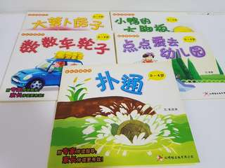 5 x Chinese readers for nursery
