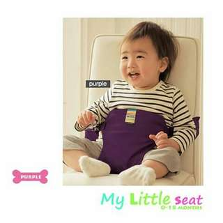 Portable Child Safety Dining Seat - PURPLE