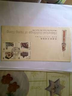 1985 紀念香港文物首日封