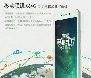 全新 高登捌伍 聯想 Lenovo A5600 5.5寸 中港4G 雙咭 可插SD 可更換電池 GPS OTG 藍芽 wifi 香港google play 繁中 門市交收