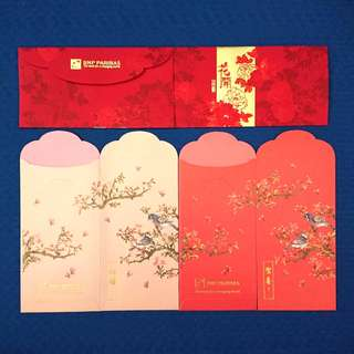 BN BNP 6pcs Assorted Red Packets